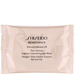 Shiseido Benefiance Wrinkle Resist 24 Pure Retinol Express Smoothing Eye Mask 12 Sachets x 2 Patches